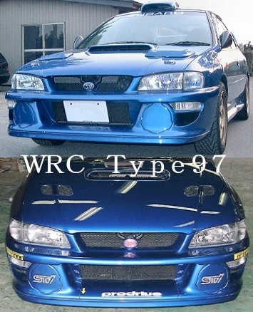 グリル一体型WRC'97バンパー