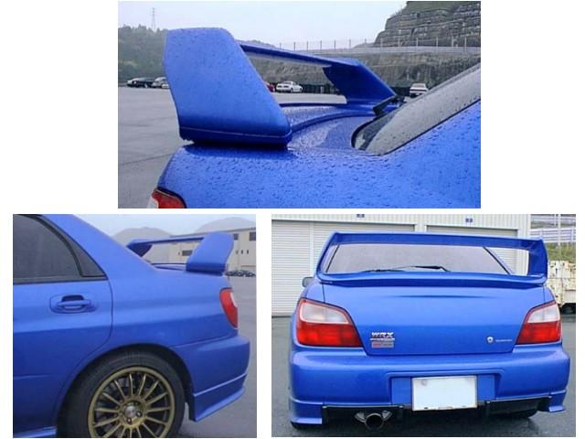 GD-WRC'97ウイング